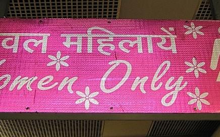 Women only, vrouwenrechten in India