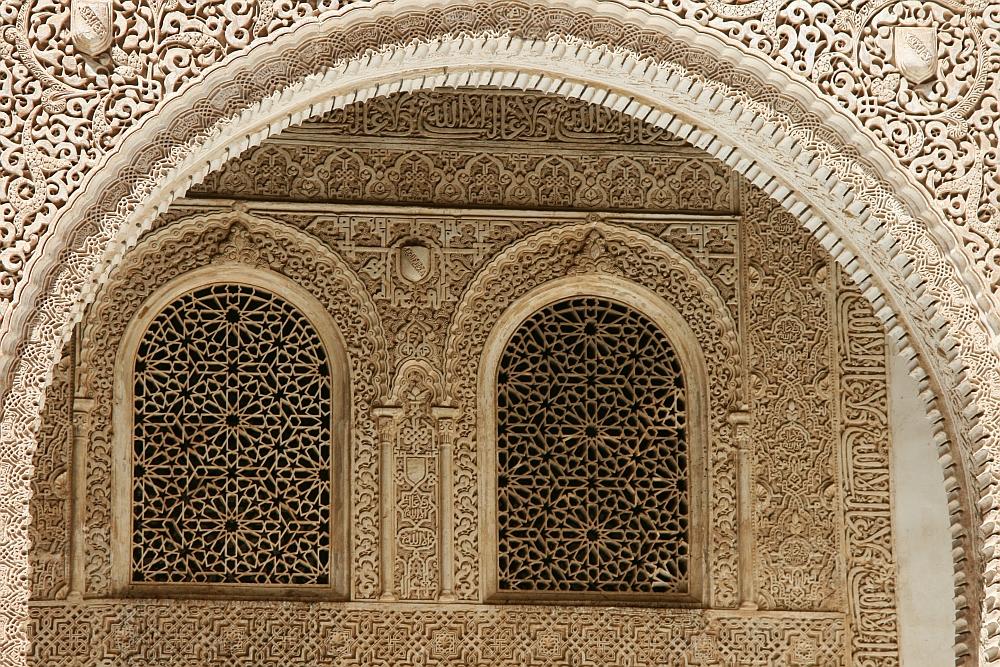 Granada, Alhambra details