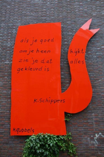 koffiekan Klaas Gubbels street art